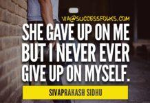 No More Give Up